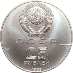 ロシアバレエ 1989年 1oz パラジウムコイン 25ルーブル|表
