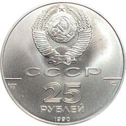 ロシアバレエ 1990年 1oz パラジウムコイン 25ルーブル|表
