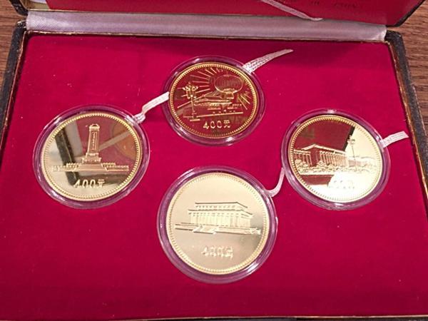 買取品中国金貨