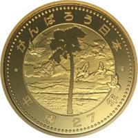 東日本大震災復興事業記念 1万円金貨(第二次発行分)|裏