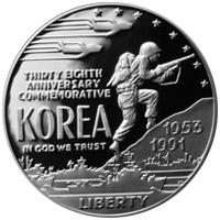 朝鮮戦争戦没者慰霊記念38周年記念1ドル銀貨 表