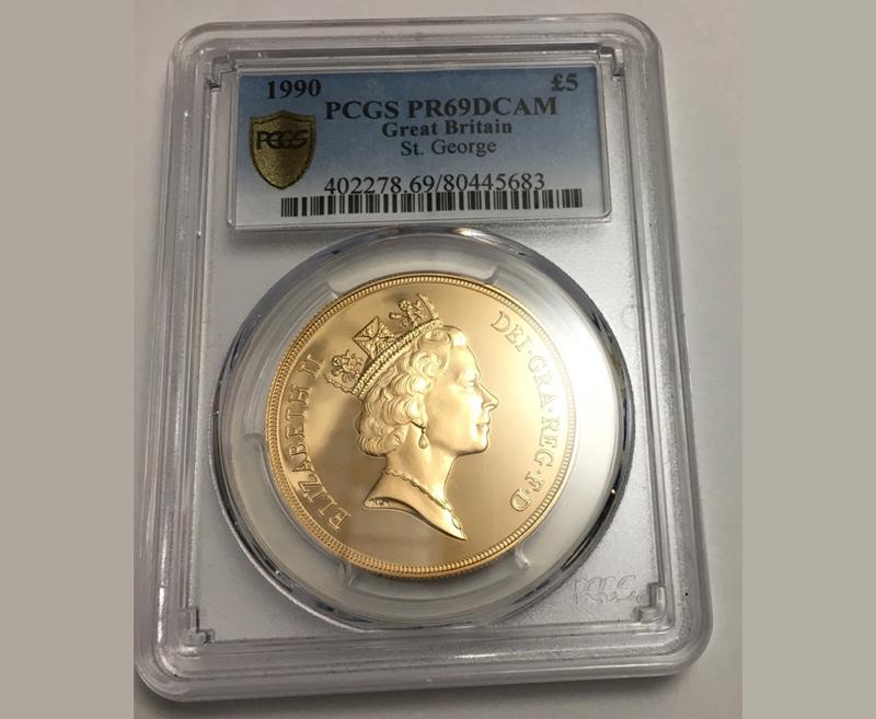 エリザベス2世プルーフ金貨