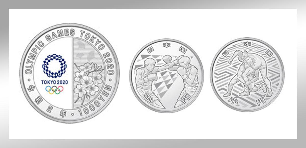 2020年オリンピック・パラリンピック記念銀貨幣