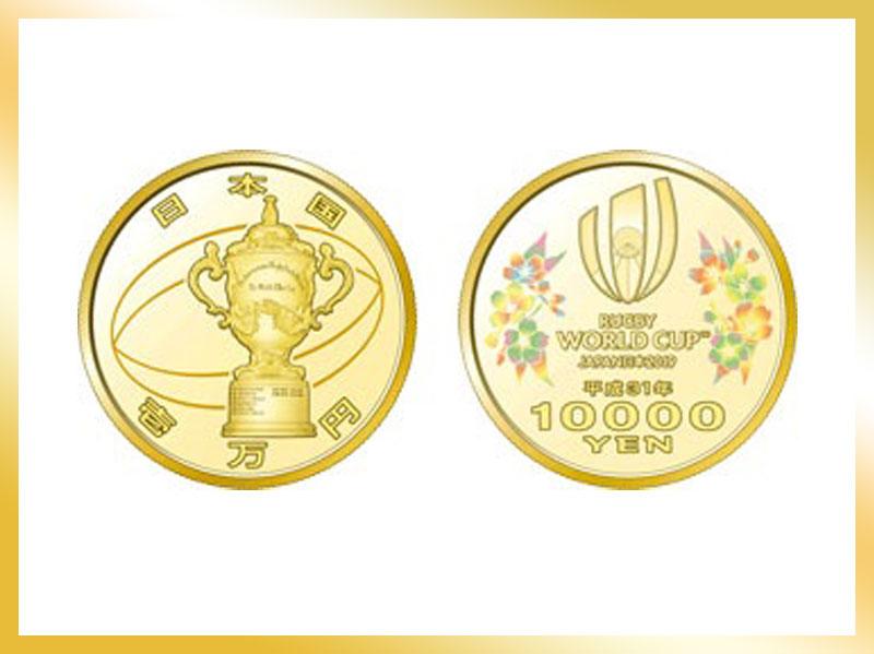 ラグビーワールドカップ2019™日本大会記念1万円金貨のデザイン裏表