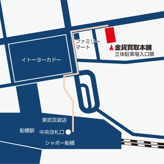 船橋店周辺地図