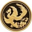 天皇陛下御在位10年記念1万円金貨 参考イメージ