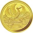 天皇陛下御在位20年記念1万円金貨 参考イメージ